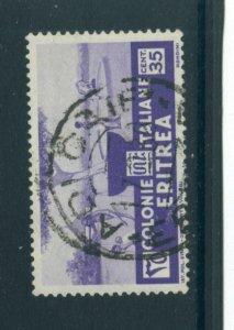 Eritrea 163  Used cgs (3)