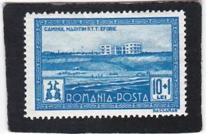 Romania,  #  B29    unused
