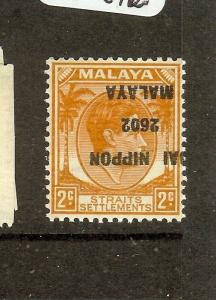 MALAYA  JAPANESE OCCUPATION (P2601B)  PENANG DN 2C INV OVPT SGJ78B  MNH