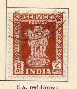 India 1950-51 Early Issue Fine Used 8a. 081369