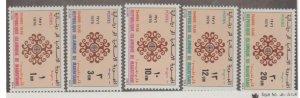 Mauritania Scott #J42-J46 Stamps - Mint NH Set