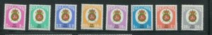 Isle Of Man #J17-24 MNH