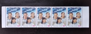 USSR, MNH, space