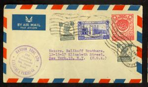 PAKISTAN 1948 KGVI 3p x2 PROVISIONAL HANDSTAMPS Sc 1 + Sc 20,23 Cover to USA