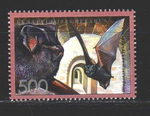Belarus. 2006. 636 from the series. The bats. MNH.