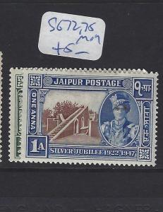 INDIA NATIVE STATE JAIPUR   (P0807B) SG   72, 75   MOG