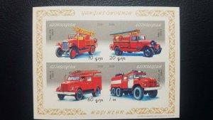 O) 2006 AZERBAIJAN, PROOF, FIRE TRUCKS - OLD CAR - AMO F-15 - PMQ 1 - PMQ 9 - A