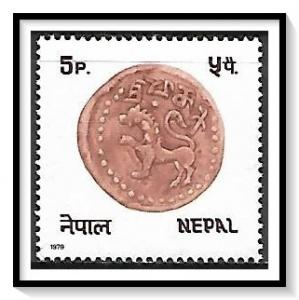 Nepal #368 Ancient Coins MHR