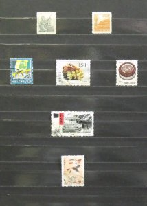 4233   China - PRC   Mint/U # 181,211,1328,2061,2789,3097,3178     CV$ 5.95