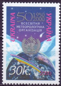 Ukraine. 2000. 369. Meteorology. MNH.