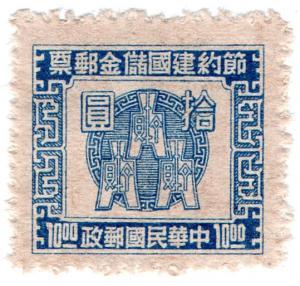 (I.B) China Revenue : Savings Stamp $10