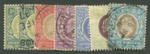 EAST AFRICA & UGANDA PROTECTORATES #17-21, 24a USED F/VF