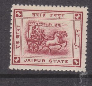 JAIPUR, INDIA, 1906 perf. 13 1/2, 1a. Brown Red, lhm.