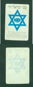 Denmark. Israel. Poster Stamp 1960s. Political. David Star,Handshake.