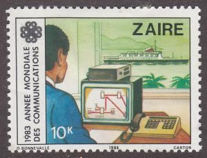 Zaire 1139 Computer Operator 1984