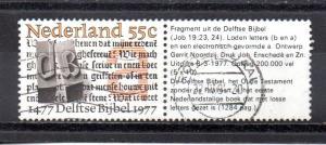 Netherlands 568 used
