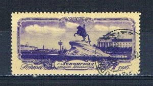 Russia 1686 Used Peter I statue 1953 (HV0188)