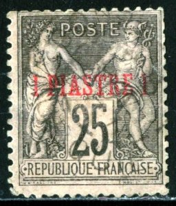 FRANCE- OFFICE IN TURKEY #2, USED - 1886 - FRAOIT001AFF9