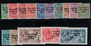 Ireland 1922-23 SC 44-58 LH CV$ 466.75