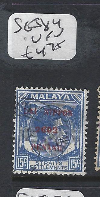 MALAYA JAPANESE OCCUPATION PENANG (P1109B) DN 15C SG J84   VFU