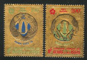 Afars and Issas Scott C58-59 MNH** 1970 EXPO set
