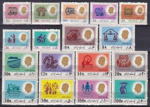 Iran #1924-40  MNH CV $29.60  (Z7718)