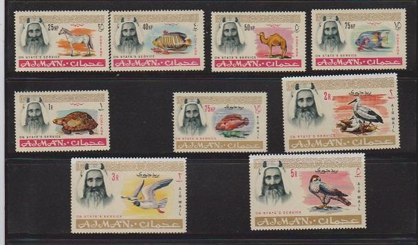 AJMAN SET OF STAMPS MNH  LOT#461