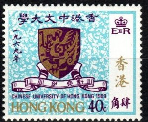 Hong Kong #251 MNH CV $6.50 (X9383)