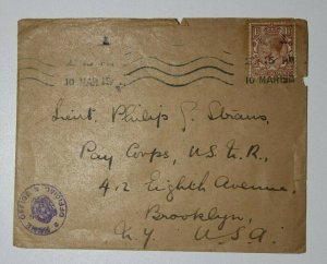 GB Official Home Office 1919 Hand Stamp Secretary State Embossed Seal Sc# 161