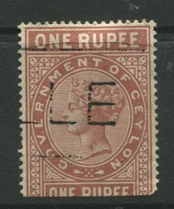Ceylon -Scott ? - Revenue Stamp - 1918 - Used - Single 1r Stamp