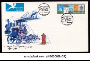 SOUTH AFRICA - 1974 CENTENARY OF UPU - FDC - SIGNED