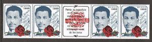 Mexico Sc 1550a MNH. 1990 CHICAGOPEX, booklet pane of 5, red overprint, fresh