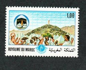 1979 - Morocco - Maroc -Pilgrimage to Mecca- Pèlerinage à la Mecque- Set 1 MNH**