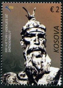 HERRICKSTAMP NEW ISSUES KOSOVO Sc.# 363 550th Anniv. Skanderbeg
