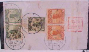 CHINA  STAMPS on PIECE 1926 PAOTING WITH RED TOMBSTONE