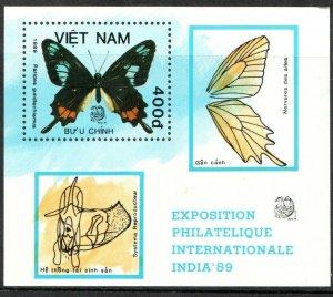 1989   VIET NAM -  SG: MS1297 - BUTTERFLIES - INDIA STAMP EXHIB - UNMOUNTED MINT