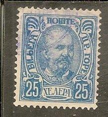 Montenegro   Scott 61   Prince   Used
