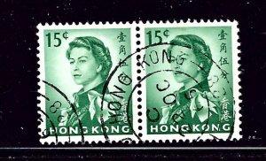 Hong Kong 205 Used 1962 Pair