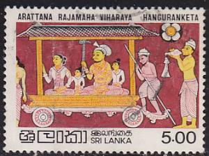 Sri Lanka 637 Used 1982 Royal Family in Chariot