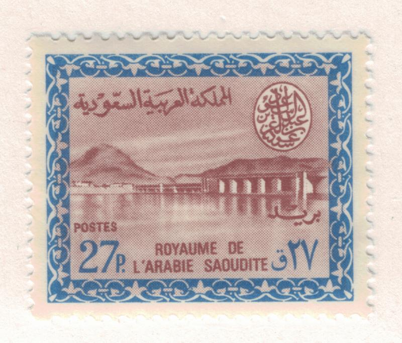 Saudi Arabia Stamp Scott #304, Mint Never Hinged MNH - Free U.S. Shipping, Fr...