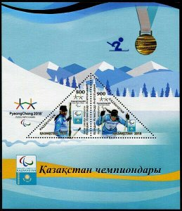 HERRICKSTAMP NEW ISSUES KAZAKHSTAN Sc.# 862 PyeongChang 2018 Paralympics S/S