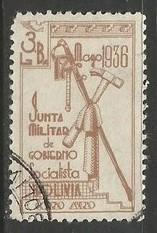 BOLIVIA C70 VFU W400-12