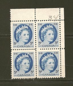 Canada 341 QEII 5 Cent Upper Right Block of 4 MNH