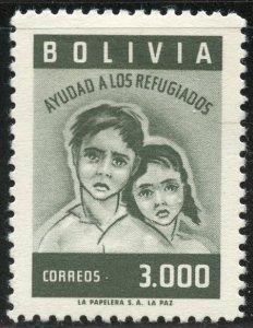 Bolivia Scott 422 Unused VFLHOG - 1960 Refugee Children High Value - SCV $8.50