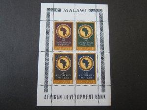 Malawi 1969 Sc 121a MNH