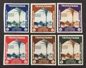 Tripolitania 1934  #73-8, Art Exhibition, Unused/MH.