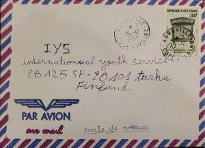 O) 1998 IVORY COAST, STONE HEADS OF GOHITAFLA - COMB SCT 1010, AIRMAIL TO FINLAN