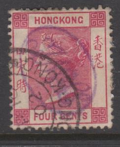 Hong Kong Sc#39 Used