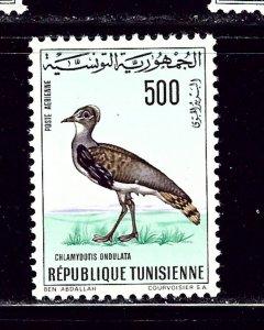 Tunisia C32 MH 1965 Bird
