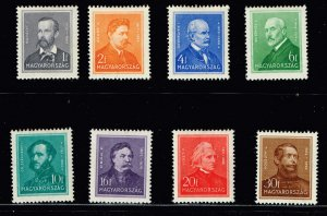 HUNGARY STAMP 1932 Famous Hungarians MH/OG STAMPS LOT